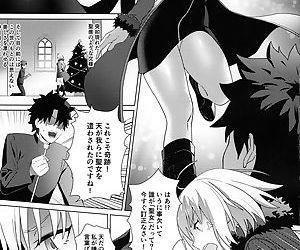 Christmas no Seishouseki