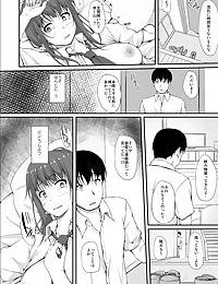 Tachibana Yukina Enkou Nisshi 5 Sayonara Watashi no Daisuki na Hito...
