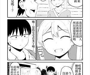 Idol To Wotaku No Risou No Kannkei - 偶像與偶像宅之間的理想關係 - part 4