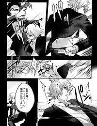 BLACK -Osawa Sairokushuu- - part 11