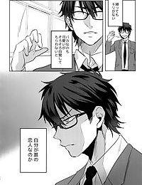 BLACK -Osawa Sairokushuu- - part 8
