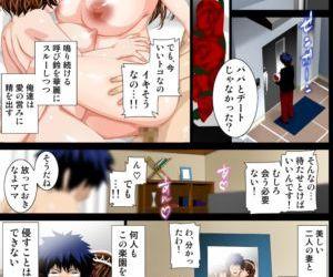 Muchimuchi Oyako to Hame Houdai! ~Kyonyuu na Kanojo no Hahaoya wa Sara ni Boin na Bakunyuu Jukujo deshita~ - part 4
