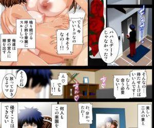 Muchimuchi Oyako to Hame Houdai! ~Kyonyuu na Kanojo no Hahaoya wa Sara ni Boin na Bakunyuu Jukujo deshita~ - part 8