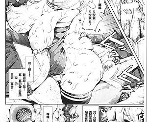 Black Desire -Mesu Ochi Seishori Pet- - part 2