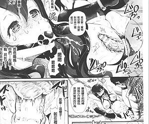 Black Desire -Mesu Ochi Seishori Pet- - part 3