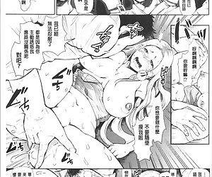 Black Desire -Mesu Ochi Seishori Pet- - part 4