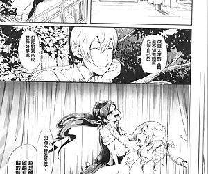Black Desire -Mesu Ochi Seishori Pet- - part 5