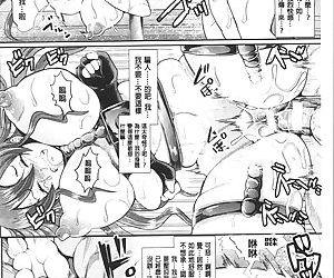 Black Desire -Mesu Ochi Seishori Pet- - part 7