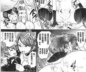 Black Desire -Mesu Ochi Seishori Pet- - part 8
