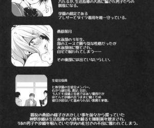 Gakkou de Seishun! 14