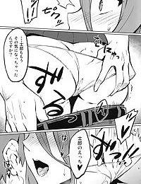 Rider-san to no Ichinichi.