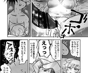 Ootsuki Yui no Viva Ecchi 2 - part 3
