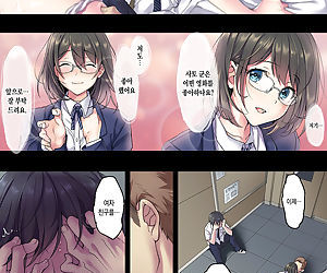 Kanojo no Okashita Ayamachi Zoku - part 2