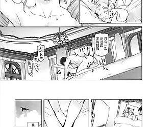 Anata ga Anchovy o Shiawase ni Suru Hon - part 2