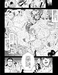 Hentai Marionette 5 - part 2