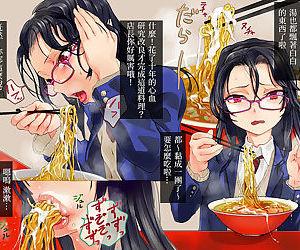 Ramen-ya de ShokuSe -來去拉麵店大吃一精