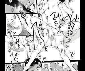 Senpai ga Boku ni Shiteru Koto - part 2