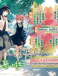Kaa-san Janakya Dame Nanda!! 4 ~Natsuyasumi Kouhen~ - part 3