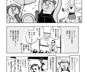 COMIC Kairakuten BEAST 2017-12 - part 15