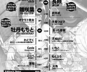 COMIC Kairakuten BEAST 2017-12