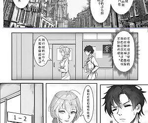 Kyoushi Taiken - part 3