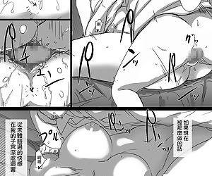Kouman Tsuma ga Netorarete - Charao no Kyokon ni Ochita Pride - part 3