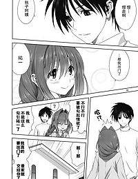 Akiko-san to Issho 23