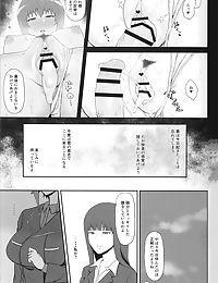 Otoko o Shitta Sensha Musume Yon