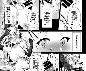 Himitsu 1