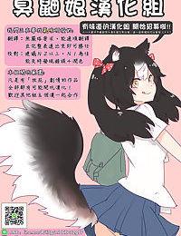Ecchi na Onee-san Matome Hon - part 4
