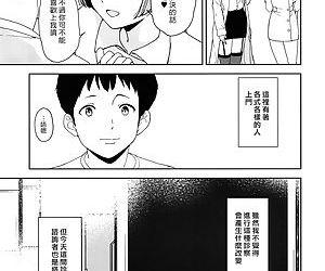 Trauma Sex Clinic 2 - 心理創傷性愛診所 2 - part 2