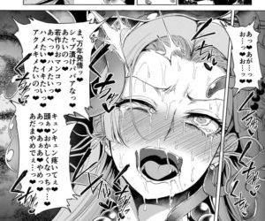 Sono Hi Yuusha wa Yabureta - part 4