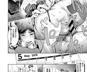 COMIC ExE 19 - part 29