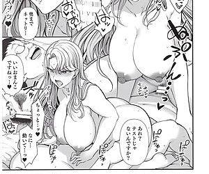 Saimin Seishidou kurashiki reika no Baai