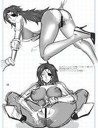 Nessa no Seikishi Leoa