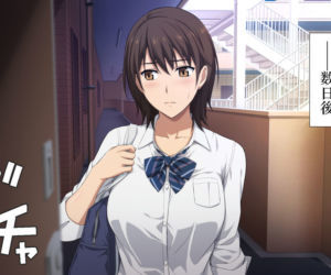 Netorareta JoshiMane ~Migite no Daida wa Ace no Kanojo~ - part 10