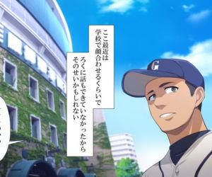 Netorareta JoshiMane ~Migite no Daida wa Ace no Kanojo~ - part 13
