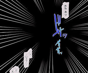 Muko-dono wa Jibakurei - part 7