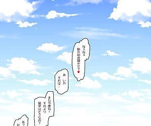 Muko-dono wa Jibakurei - part 8