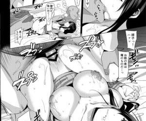 メスメリズム3 石田祥子の場合・2
