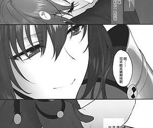 Yume no Ato - part 4