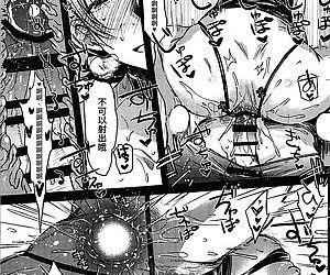 Shukujo no Tashinami - part 2