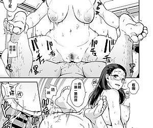 Seika Jogakuin Koutoubu Kounin Sao Oji-san - part 2