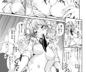 COMIC Shitsurakuten 2018-02 - part 14