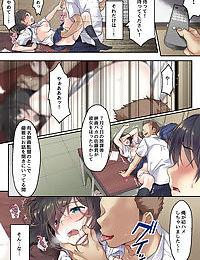 Kanojo no Okashita Ayamachi Zoku - part 3