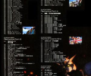Mobile Suit Gundam Seed - C.E. Mechanics & The World