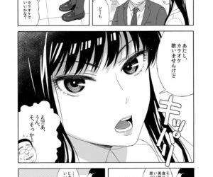 Ame ni Nurenishi Hanabira no.