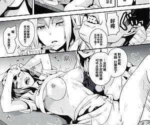 reincarnation ~Ubawareta Shoujo no Karada~ - part 4