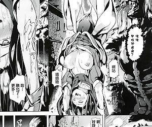 reincarnation ~Ubawareta Shoujo no Karada~ - part 7