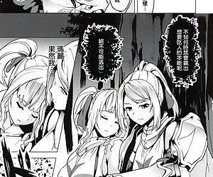 reincarnation ~Ubawareta Shoujo no Karada~ - part 9